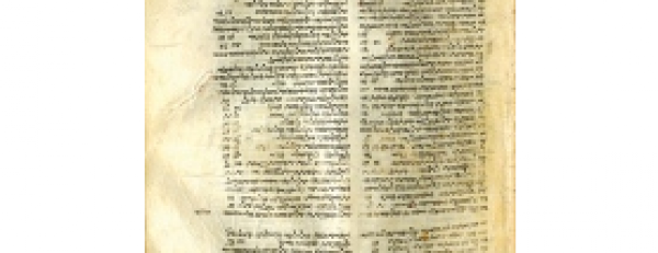 Samaritan menuscript. Photo by Michigan State University