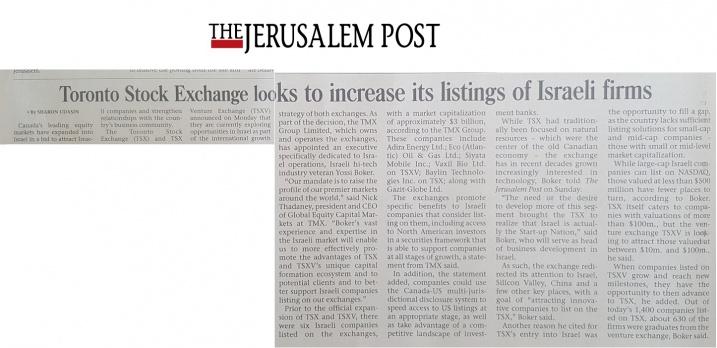 The Jerusalem Post, June 13 2017